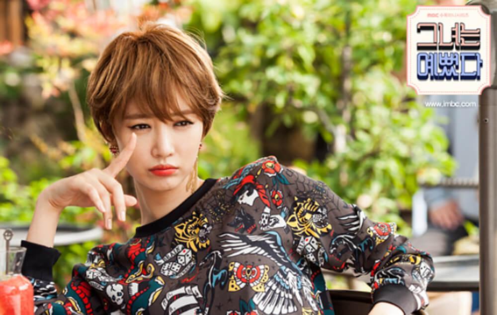 tóc pixie Min Ha Ri